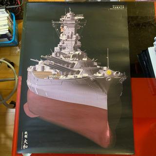 CG戦艦大和 B2(515×728mm)ポスター 非売品