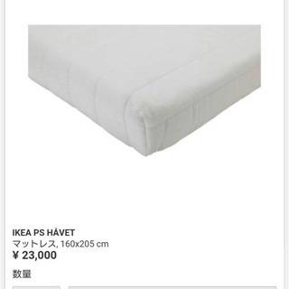 IKEAマットレス