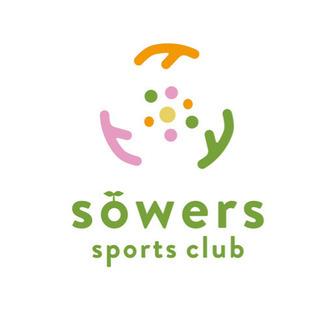【徳島子供】空き時間にスポーツを。
