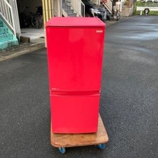 💕シャープ 2ドア 冷蔵庫 赤