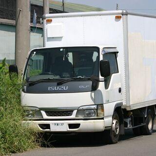 いすゞ】エルフ1.5t LPG 経済的なトラック バックモニター付き