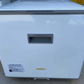 [TWINBIRD]ツインバード 20L引き出し式1ドア冷蔵庫◇...