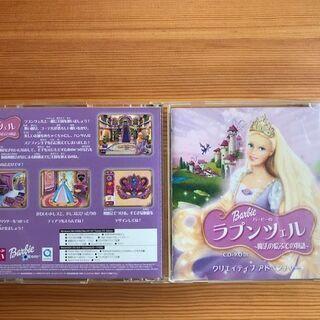 バービー(Barbie)★ラプンツェル~魔法の絵ふでの物語★CD...