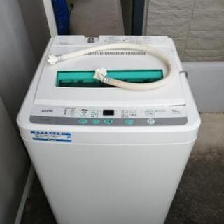 SANYOLAUNDRY洗濯機中古