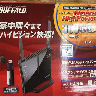 BUFFALO バッファロー WHR-HP-G300N/U
