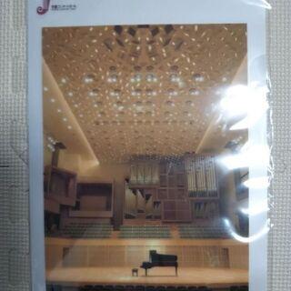 新品✨未使用✨A4クリアファイル🎼京都コンサートホール グ…