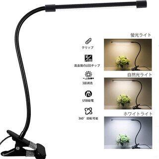 【新品】LEDデスクライト調光調色 フレキシブル・クリップ型