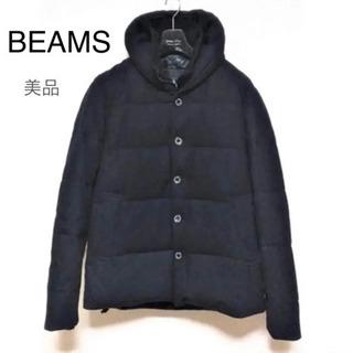 【美品】BEAMS ビームス  メンズ ダウンジャケット M
