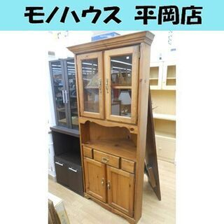 コーナー 食器棚 アンティーク調 食器棚 コーナー ☆ P…