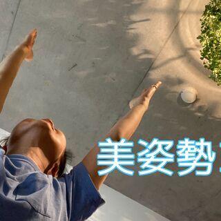 ★美姿勢ヨガ・大治出張レッスン★背骨を意識して美しい姿勢を目指そう❕