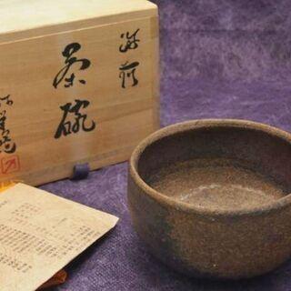 【JA】金重陶陽 直弟子 竹子窯 西川政美 備前茶碗 四方桟共箱
