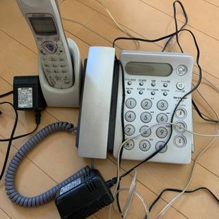 電話機 子機付き(取引中(