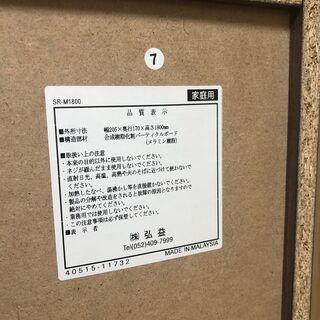 【本棚】【CDラック】 コミック 文庫 DVD スリム 薄型 隙間収納 幅200 組み立て済み 完成品 未使用 ※値下げしました! − 東京都