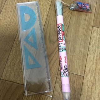 定規、出雲のお土産鉛筆