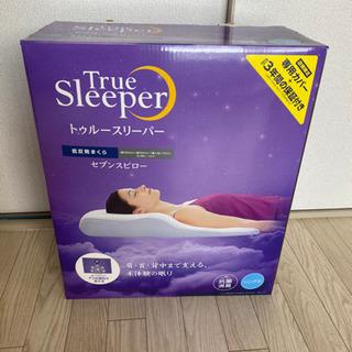 新品True sleeper 低反発 枕 シングル ホワイト