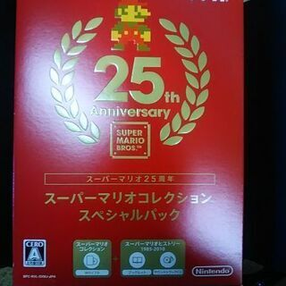 任天堂・Wiiソフト スーパーマリオコレクション スペシャルパッ...