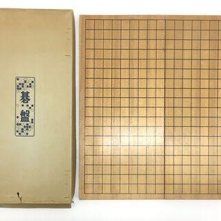 碁盤 折り畳み式 特製碁盤 ボードゲーム