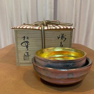島台茶碗 松楽窯 極上桐箱 中古品
