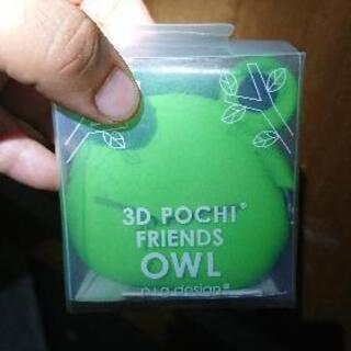 小銭入れ がま口 3D POCHI