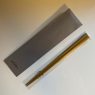 輪島塗 辛子色箸