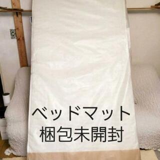 値下げしました☆36300円の品☆未使用品☆日本製☆ベッドフレー...