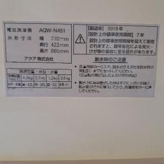 AQUA 二層式洗濯機 日本製 - 家具