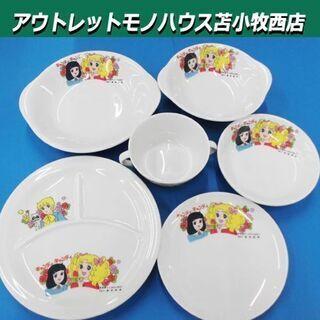昭和レトロ キャンディキャンディ 食器6点セット 当時物 レア...