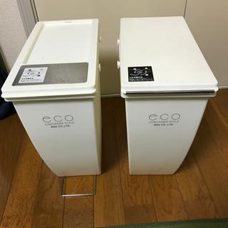 蓋付き2段ゴミ箱