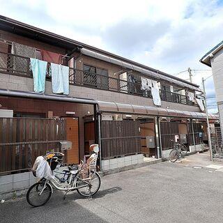 家賃のみで入居可能‼️♣︎管理費込み6.5万円♣︎