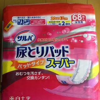 【手渡し商品】サルバ尿とりパッド スーパー 68枚入り 4個セッ...