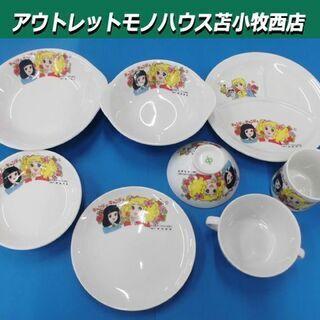 昭和レトロ キャンディキャンディ 食器8点セット 当時物 レア ...