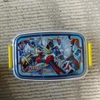 【取引中】ウルトラマンXのお弁当箱
