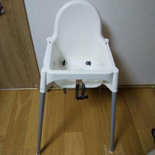 IKEAお食事チェア