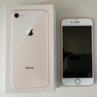 iPhone8 au