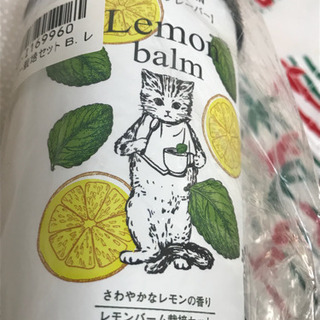 【新品】猫柄 育てるフレーバー 紅茶にも!レモン栽培 植物ハーブ