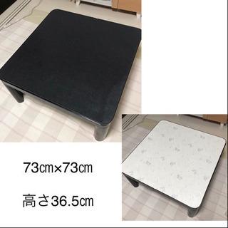ローテーブル こたつ机