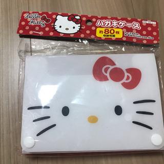 マルチケース マスクケース キティちゃん  幅15.5×高さ11...
