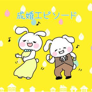 【札幌駅周辺】婚活アドバイザー・仲人のお仕事を楽しみましょ…