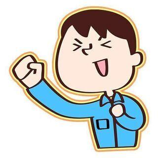 \!未経験OK × 給与ソク払いOK !/製造作業スタッフ…