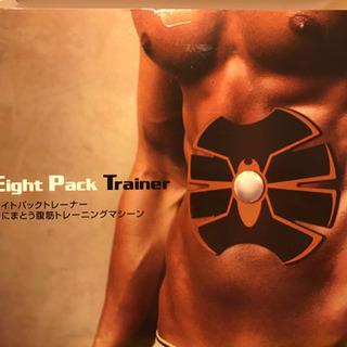 【終了】腹筋トレーニングマシーン