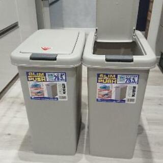 パモウナ ゴミ箱