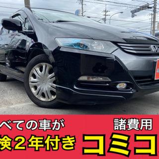 ☆総額36.8万円☆1年間走行無制限保証☆車検2年付き♪インサイト