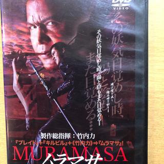 ムラマサ竹内力 6本で500円の画像