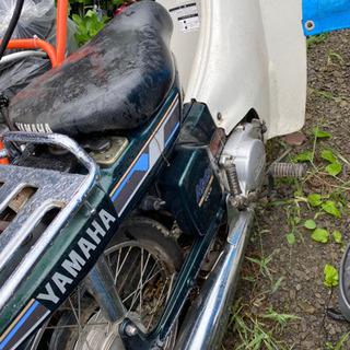 ヤマハ50cc 実動き