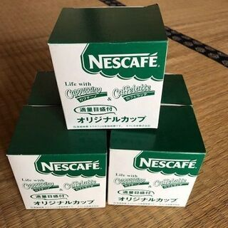 【取引中】新品箱ありネスカフェカプチーノカフェラテオリジナルカップ5個
