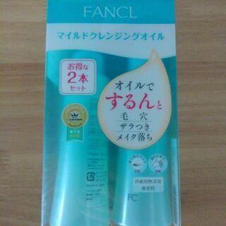 FANCL マイルドクレンジングオイル 2本