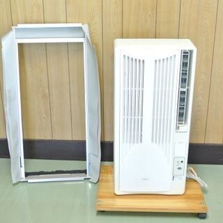 KOIZUMI ルームエアコン 窓用エアコン 冷房除湿専用 4....