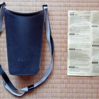 SONY ハンディカム ソフトキャリングケース LCS-CXD