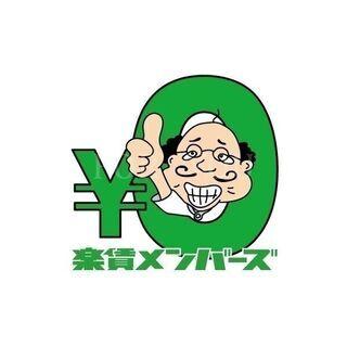 ◆敷金礼金0円◆システムK・広々クローゼット・TVインターホン・...