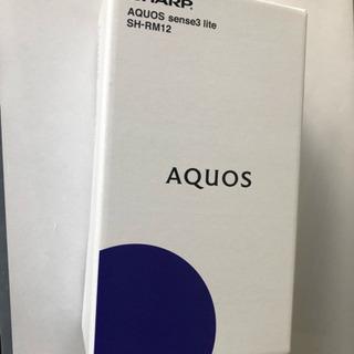 AQUOS sense3 lite 色 ライトカッパーSIMフリー